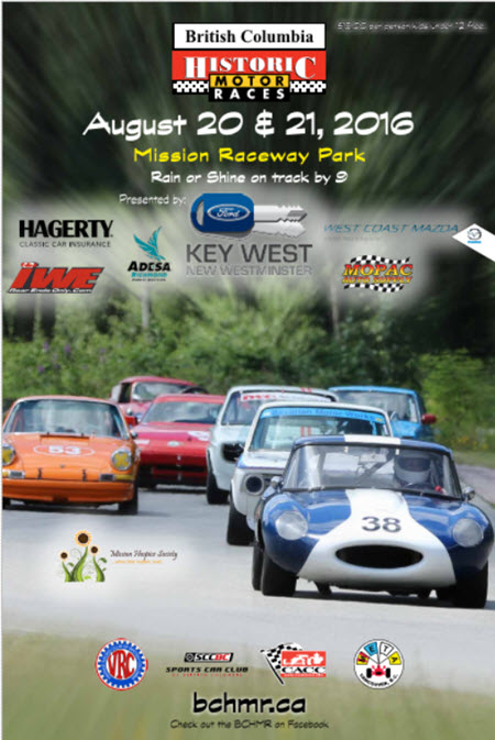 BCHMR 2016 Poster - image
